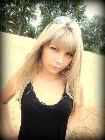 Anaqt, Chica de Barcelona buscando amigos