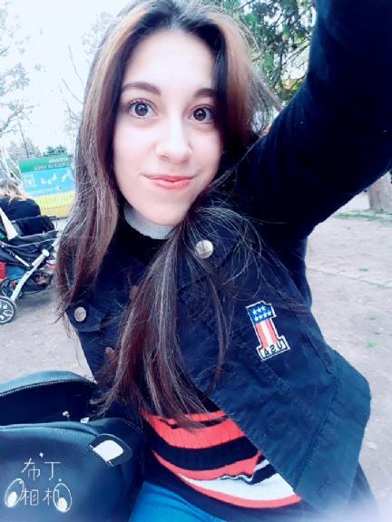 Debora, Chica de Belén de Escobar buscando pareja